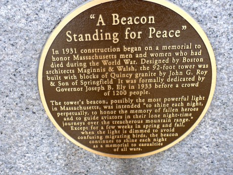 I liked this plaque, commemorating Mass. veterans of WWI.